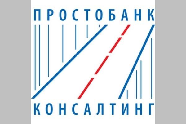 кредит в банках украины условия